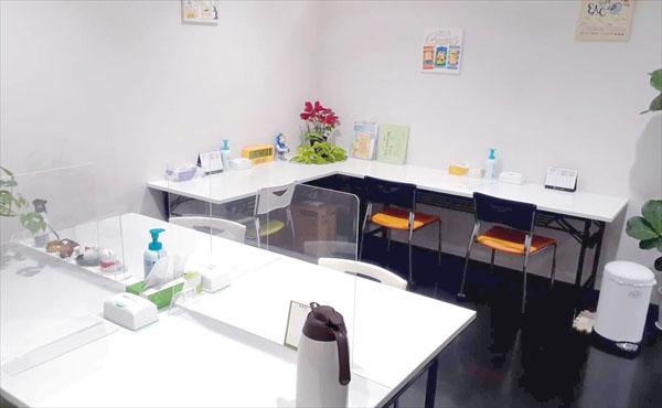 ぎふ就労支援センターの休憩室
